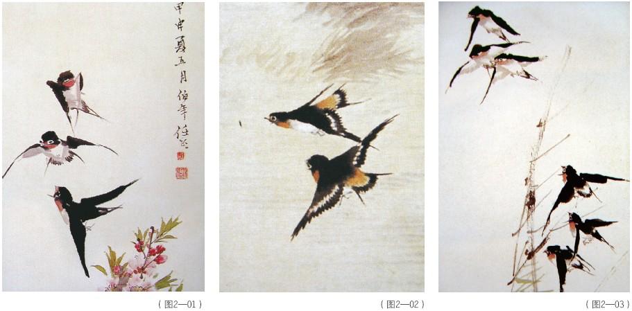 燕子怎么画步骤图解