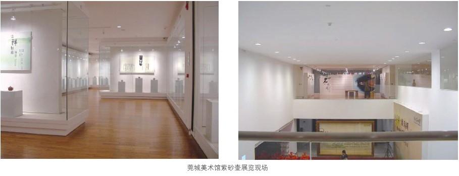 美术馆展示空间的视觉艺术表达